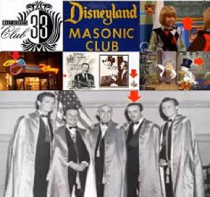 Disney Mason ~