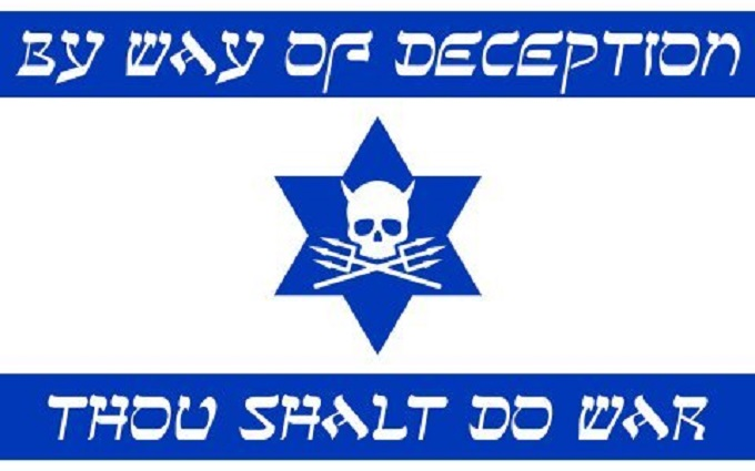 By way of deception Faux Israeli Flag