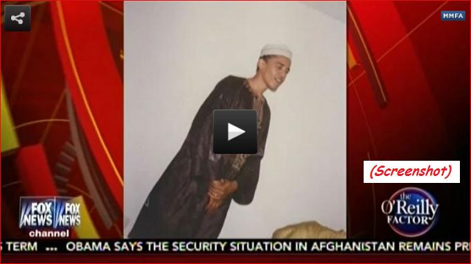 Obama Muslim screenshot video